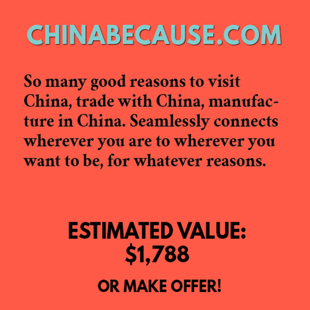 CHINABECAUSE.COM