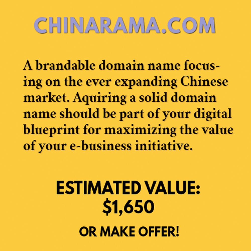 CHINARAMA.COM