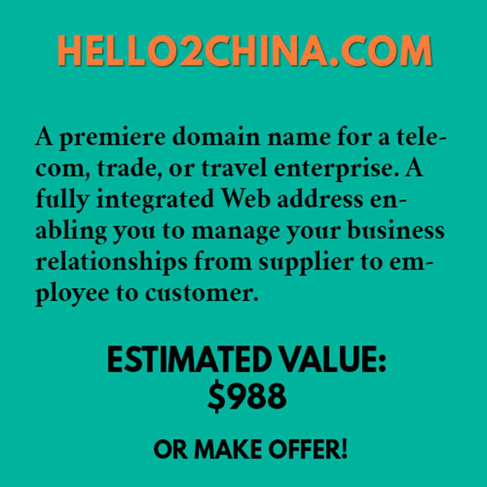 HELLO2CHINA.COM