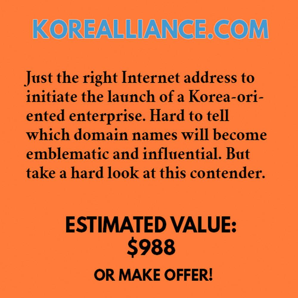 KOREALLIANCE.COM
