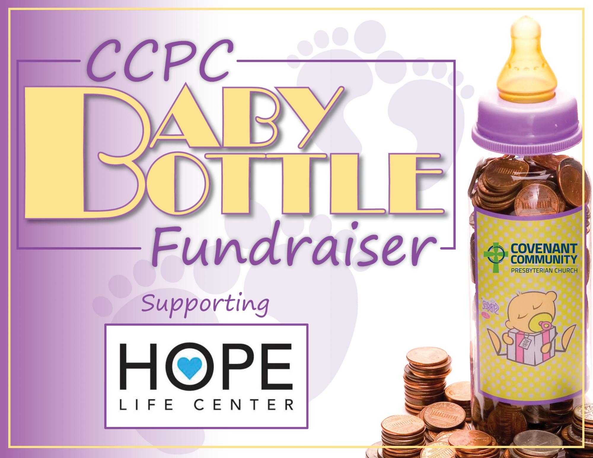 Baby Bottle Fundraiser.jpg