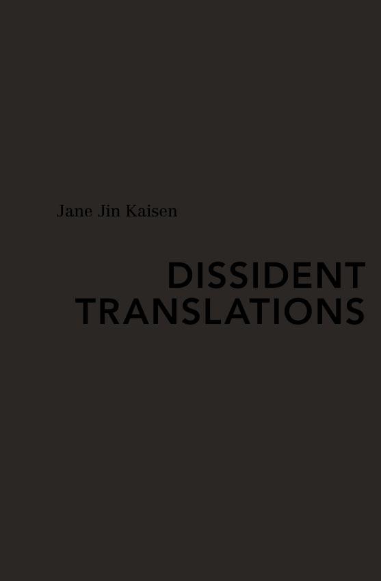 Dissident Translations