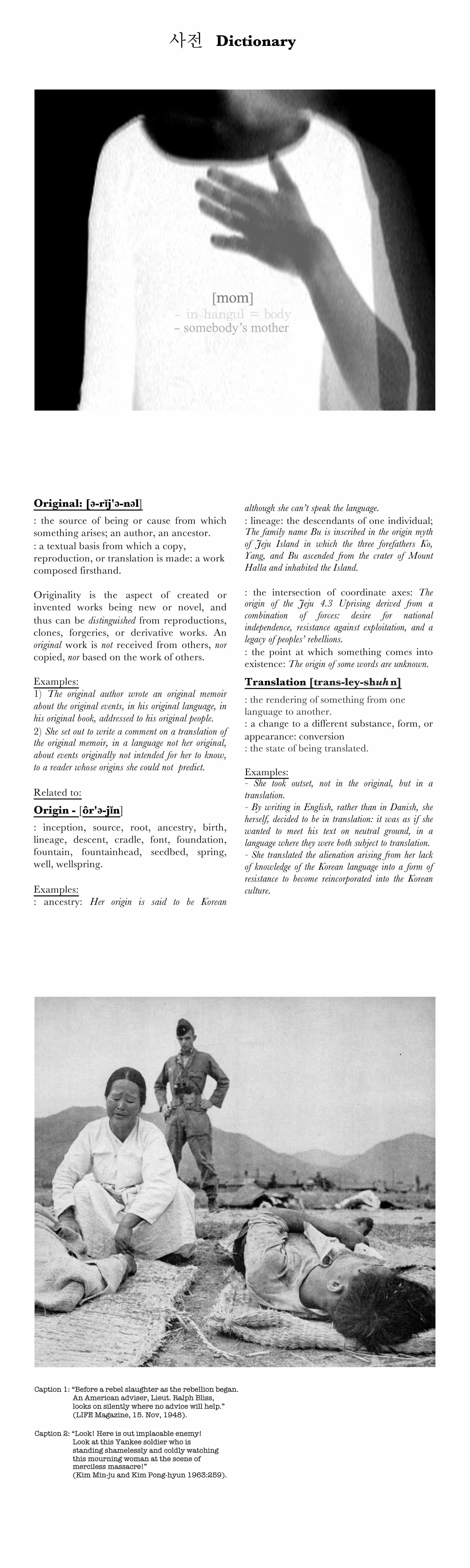 Appendix-Dictionary.jpg