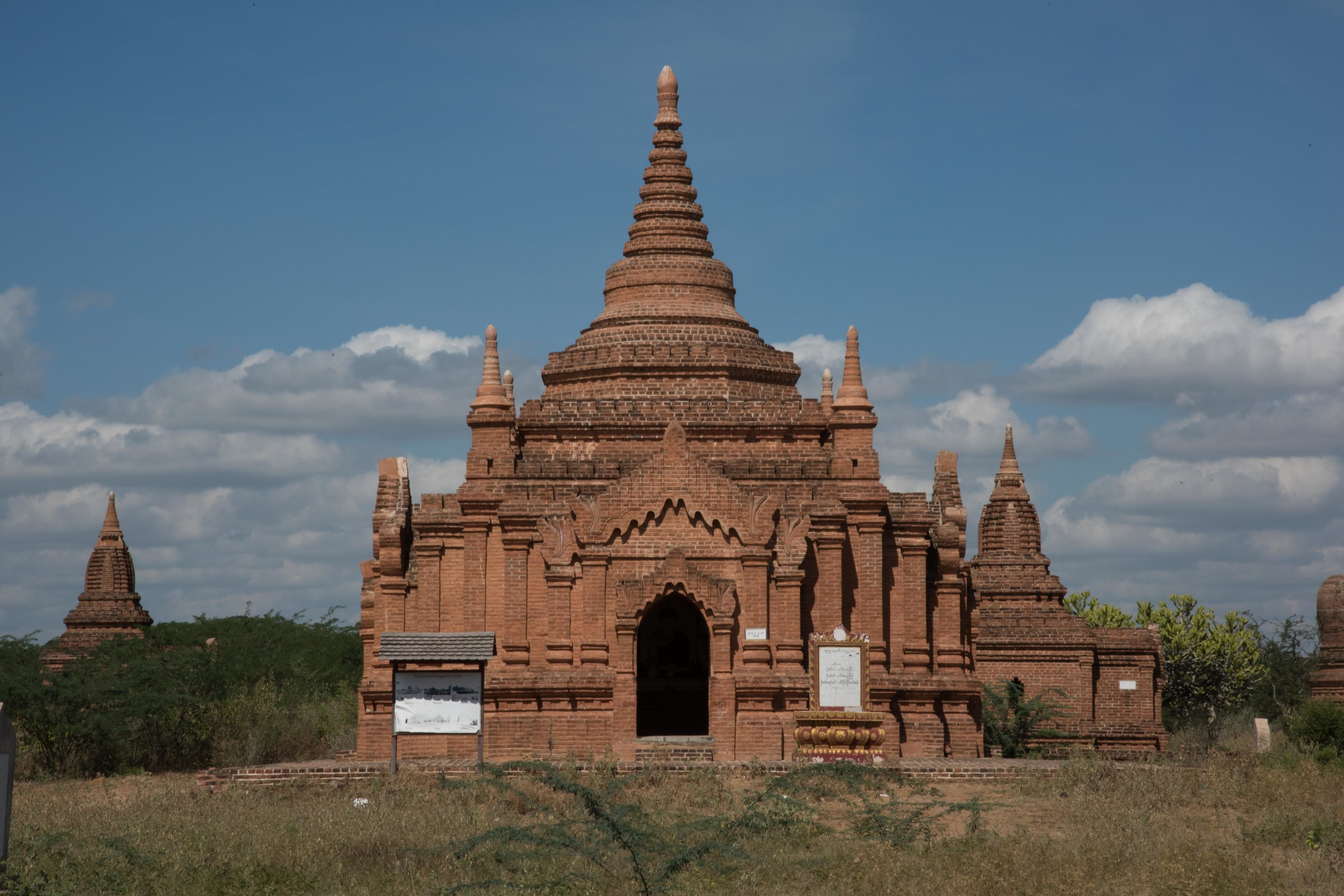 Pagoda near our hotel, New Bagan, Myanmar, 20 Nov 2017.jpg