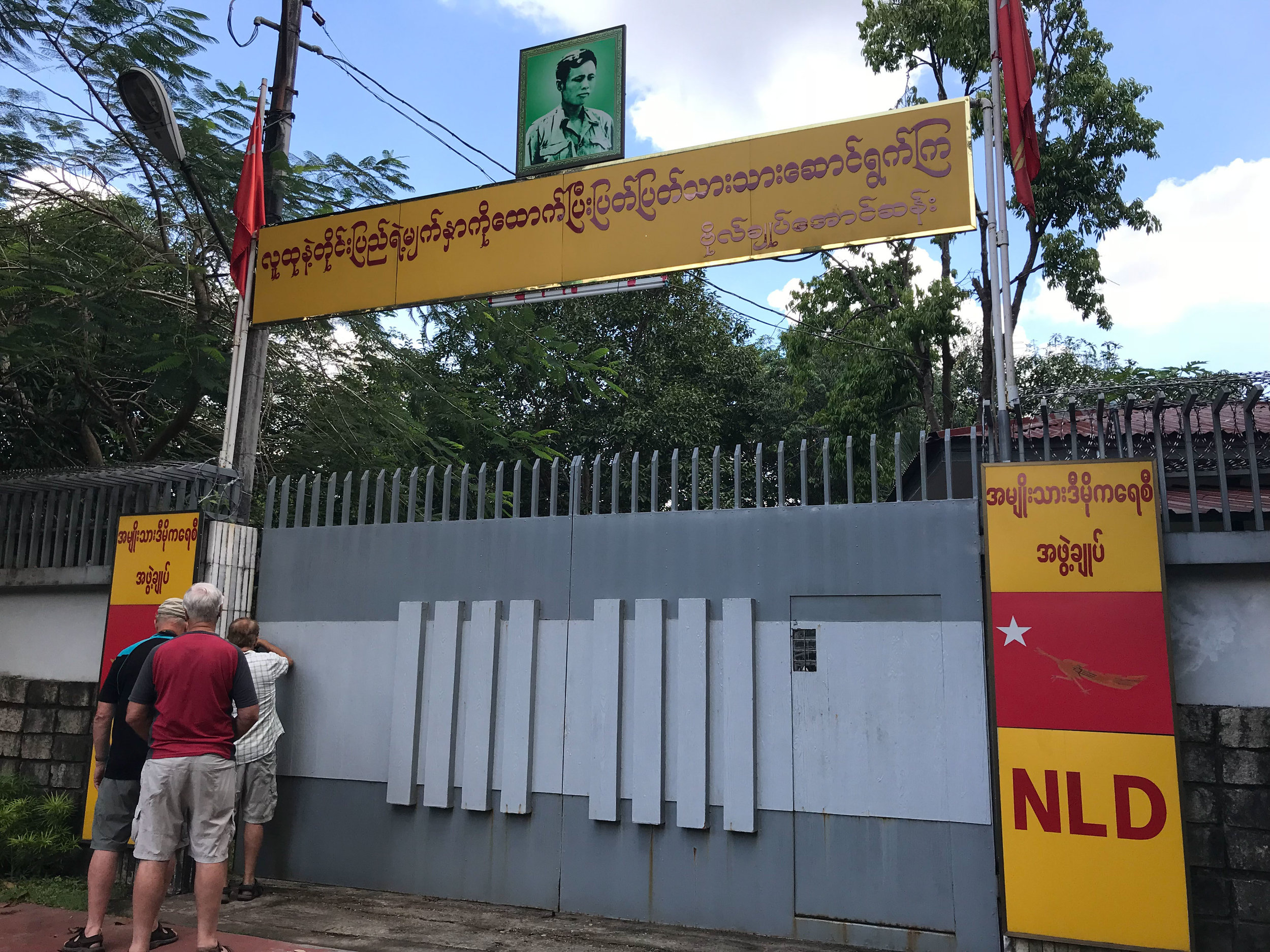 House where Aung San Suu Kyi was under house arrest, Yangon, Myanmar, 26 Nov 2017.jpg