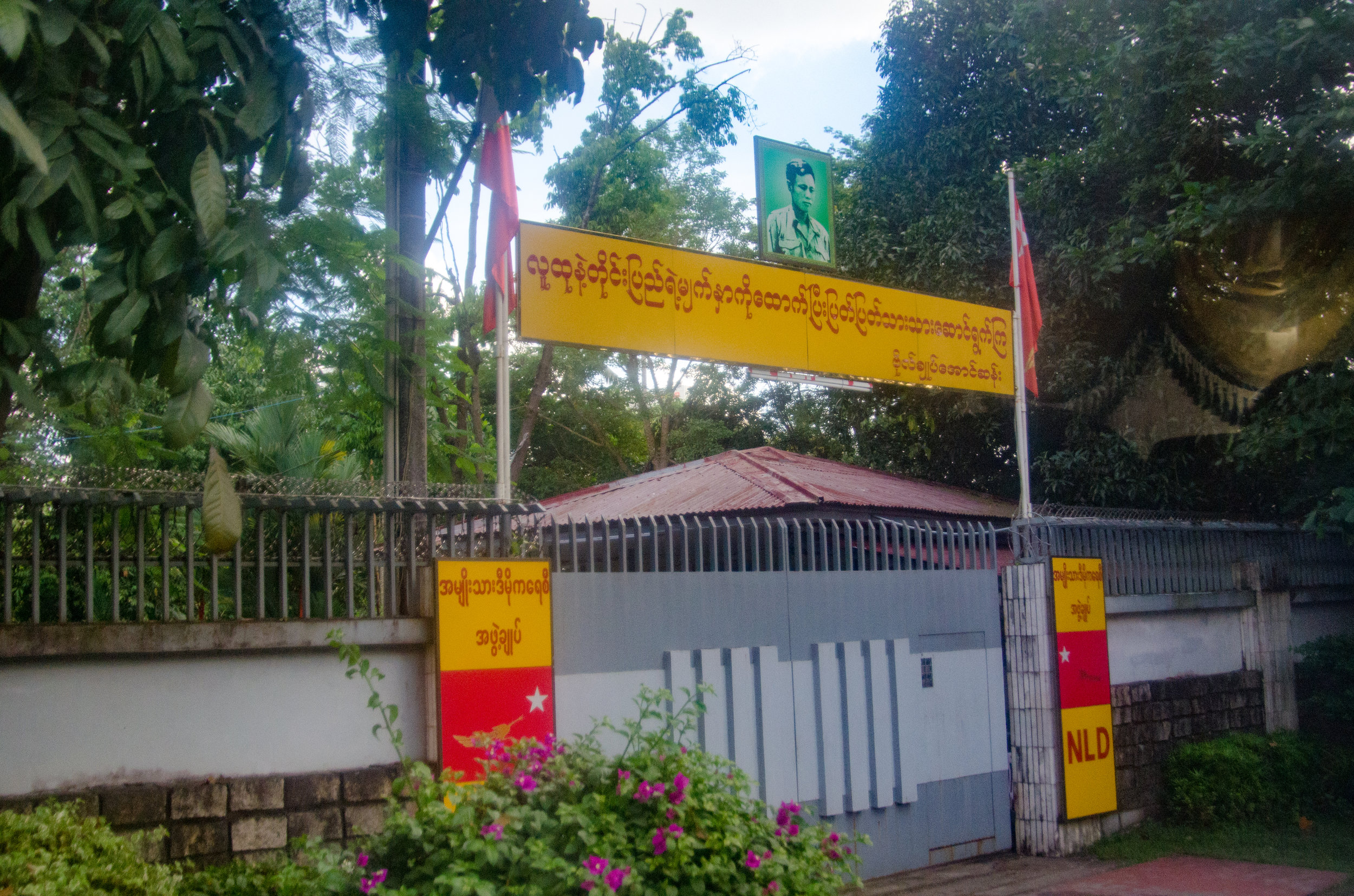 House where Aung San Suu Kyi was under house arrest, Yangon, Myanmar