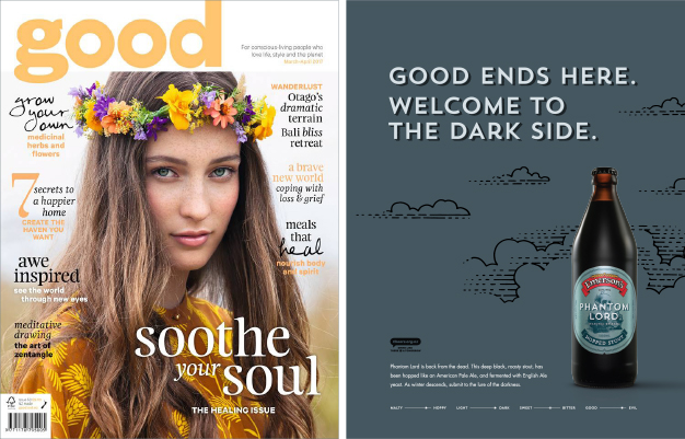 Back cover ad for Good Magazine.