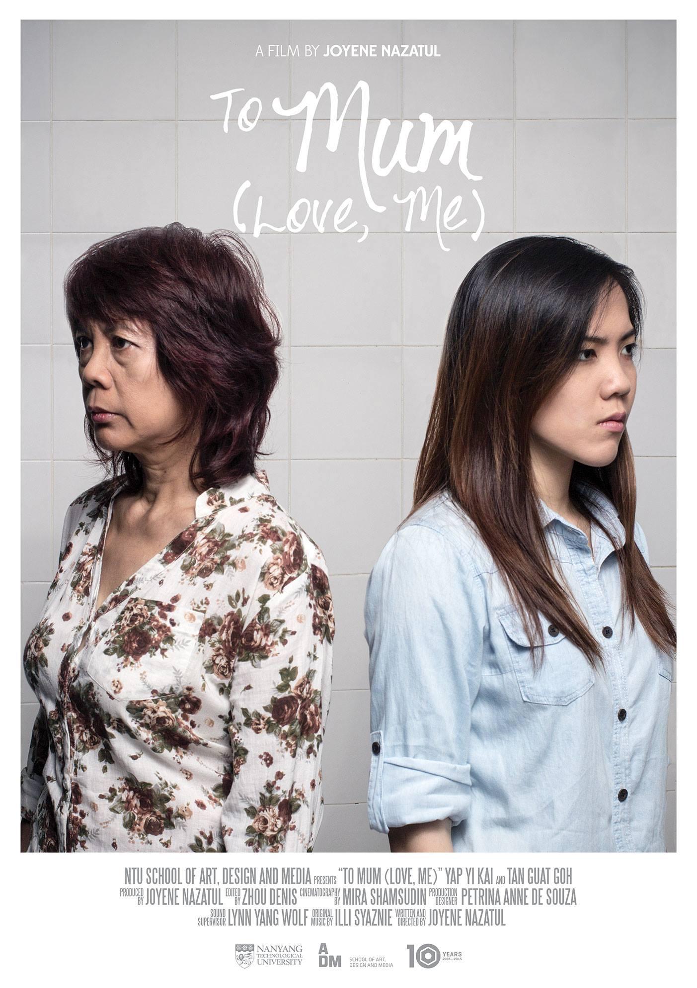 To Mum (Love, Me) (2015)
