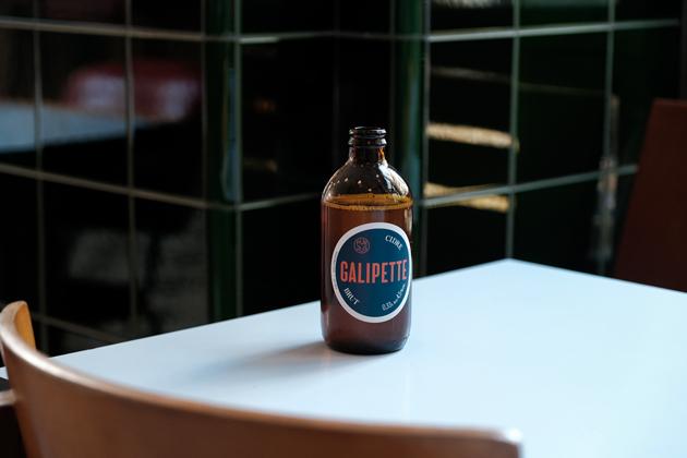 Galipette-bottle-630.jpg