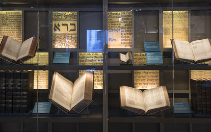 Museum of the Bible.jpg
