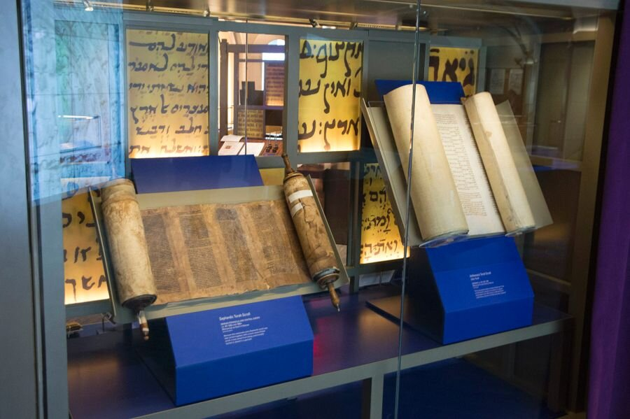 Museum of the Bible2.jpg