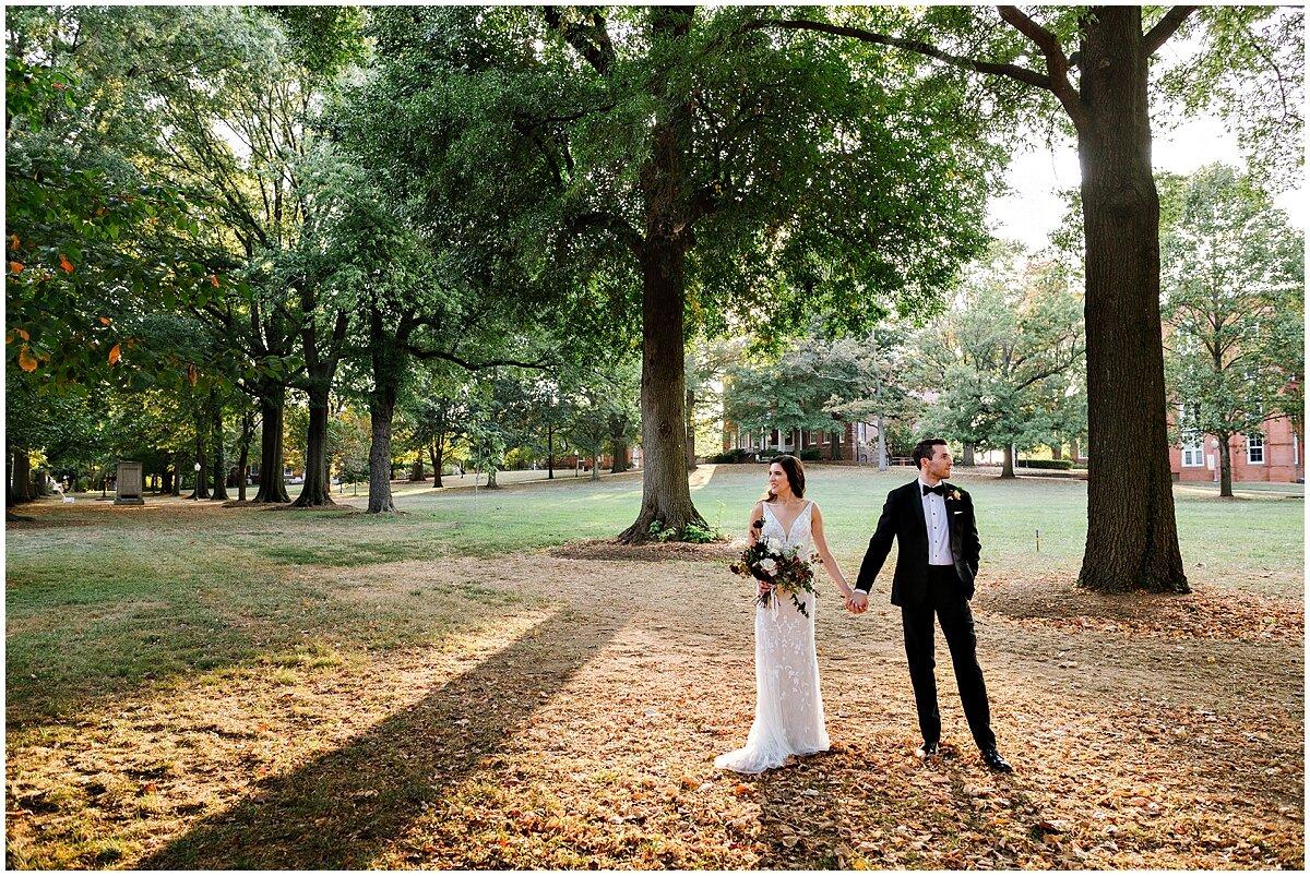 urban-row-photo-annapolis-september-wedding-photos_0033.jpg