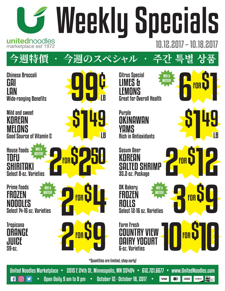 Weekly-Specials-101217_p1.jpg