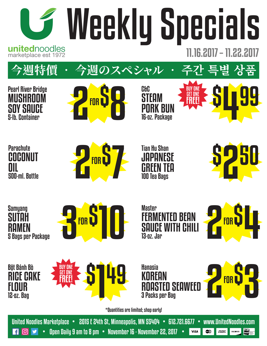 Weekly-Specials-111617_p1.jpg