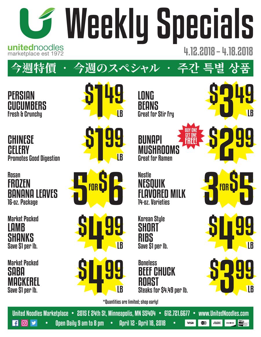 Weekly-Specials-41218-p1.jpg