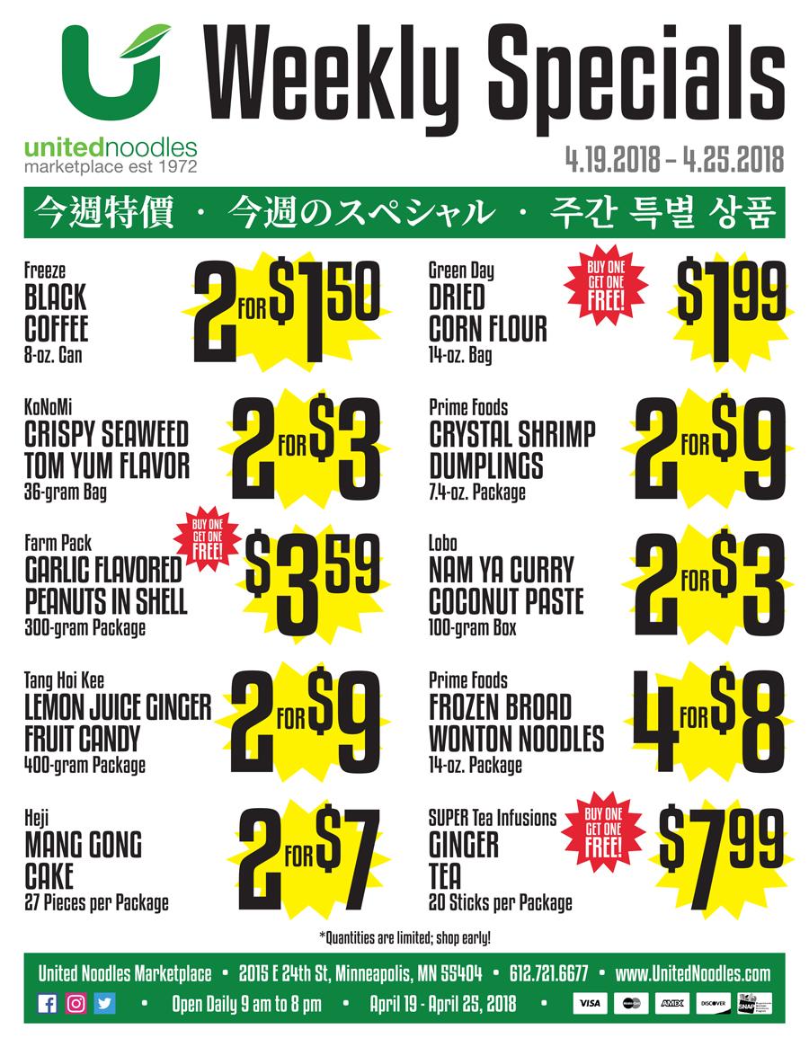 Weekly-Specials-41918-p1.jpg