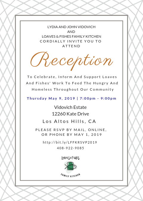 Reception - 2019- 022519.png