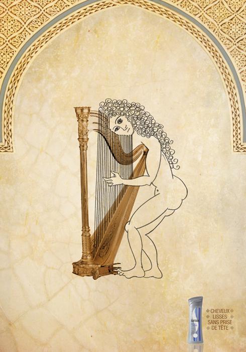 Hair Drama - harp 700.jpg