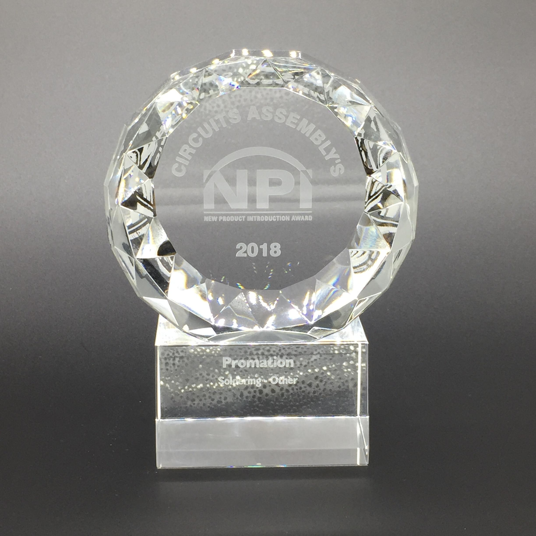 NPI Award.JPG