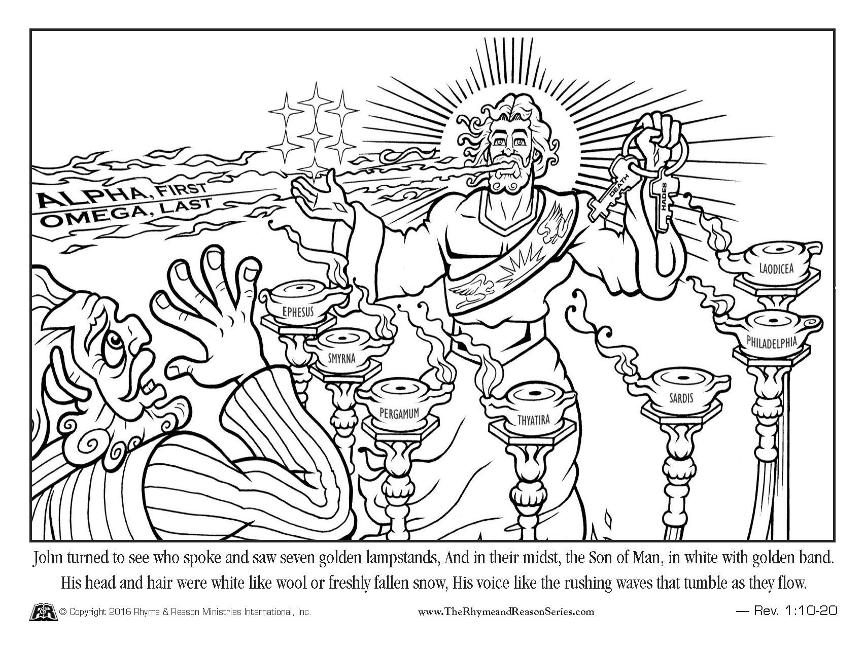 JESUS & LAMPSTAND.jpg
