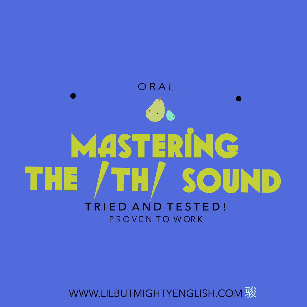 Mastering the TH Sound