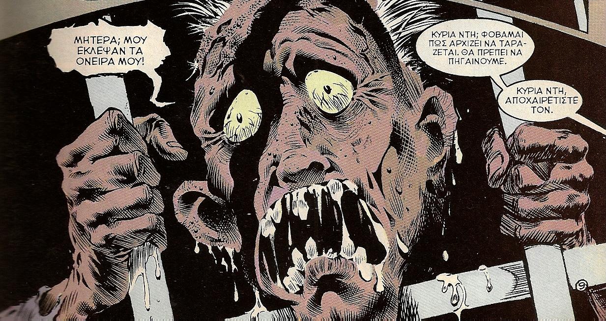 John Dee, aka Doctor Destiny in Sandman comics.
