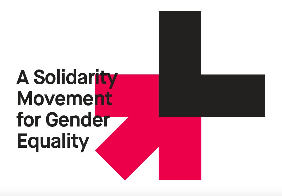 The logo for the HeForShe Movement