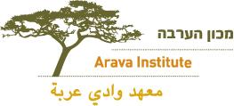arava_logo.jpg