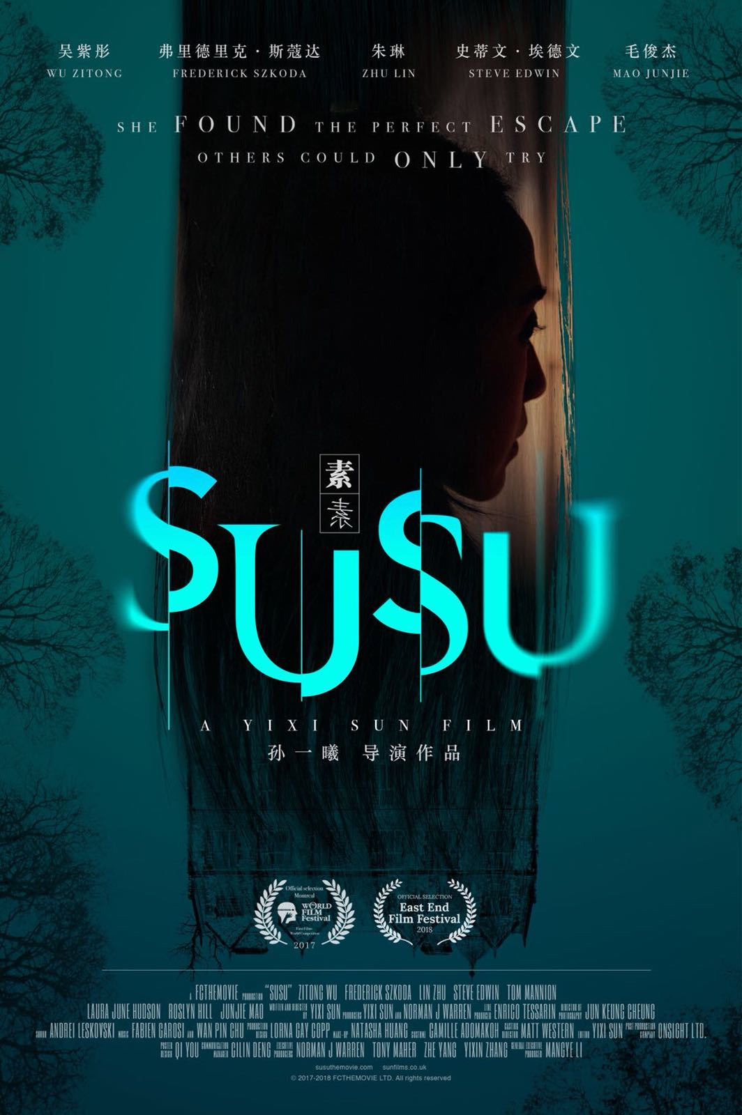 SUSU  the movie selected at Montreal Film Festival 2017 Beijing Film Festival 2018 Berlin Film Festival 2018 London East End Film Festival 2018 Click for trailer
