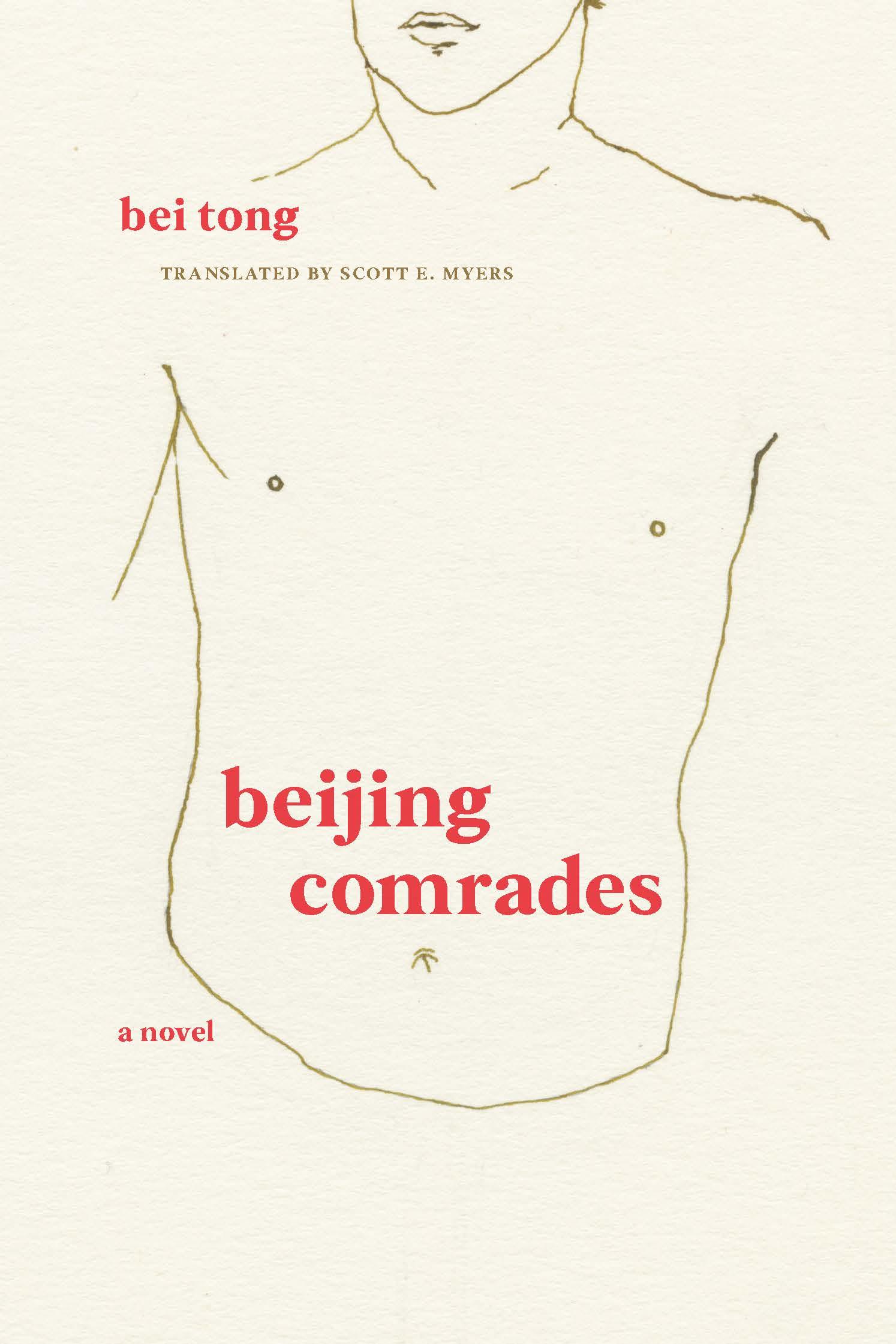 Cover, Beijing Comrades