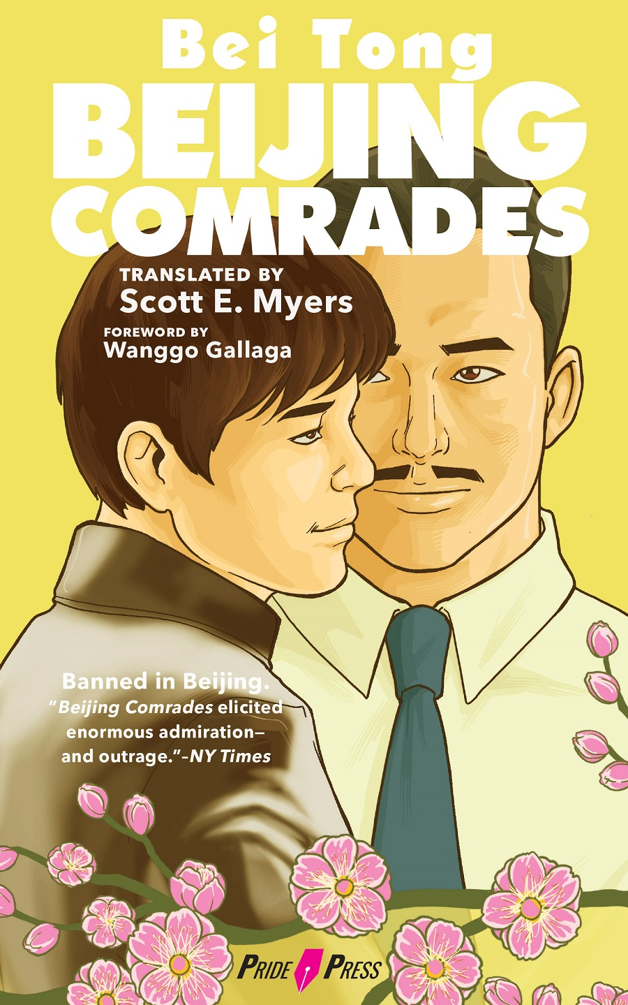 Cover, Philippines edition of Beijing Comrades