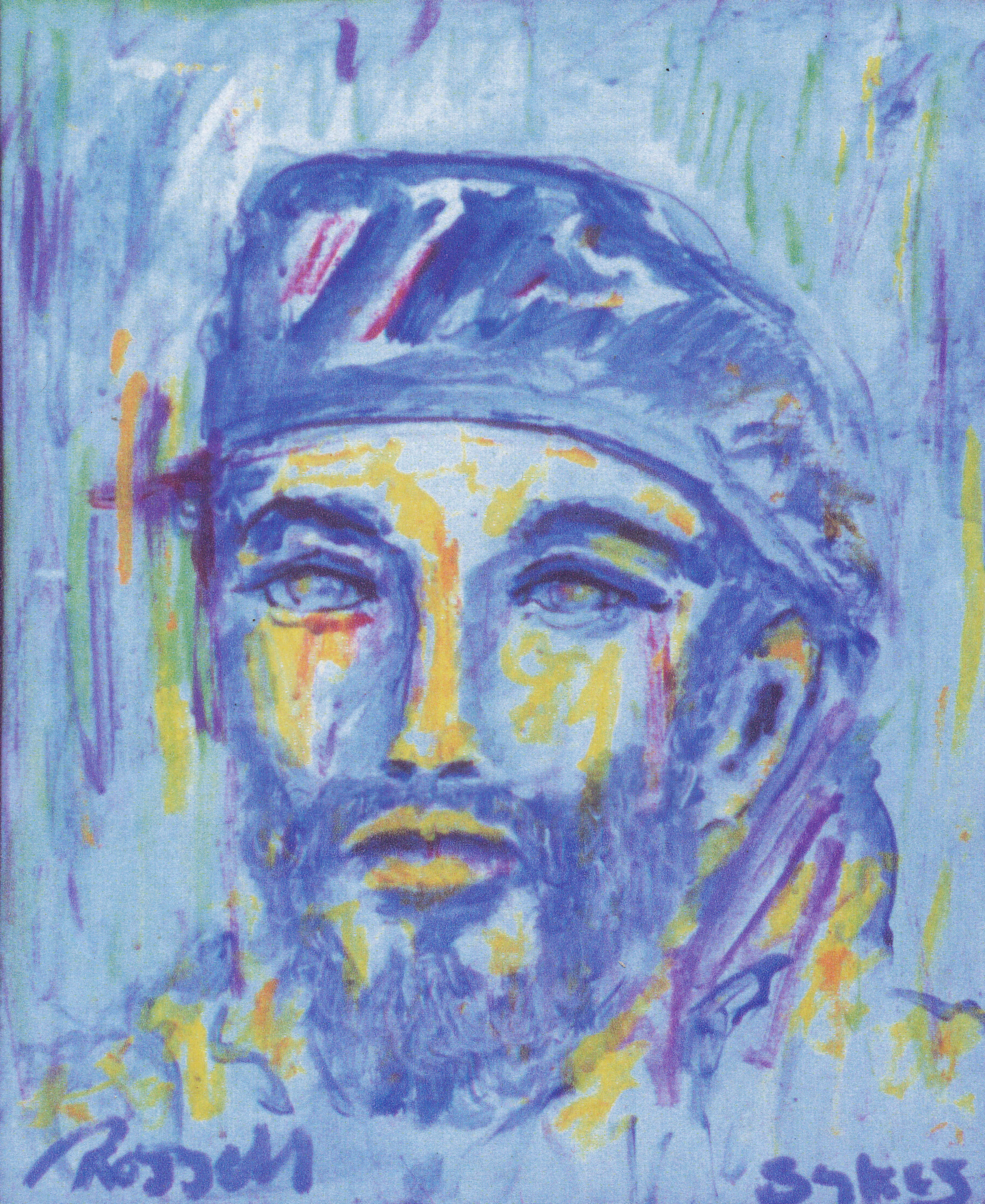 First Painting From Miami-Self Portrait1986 copy.jpg