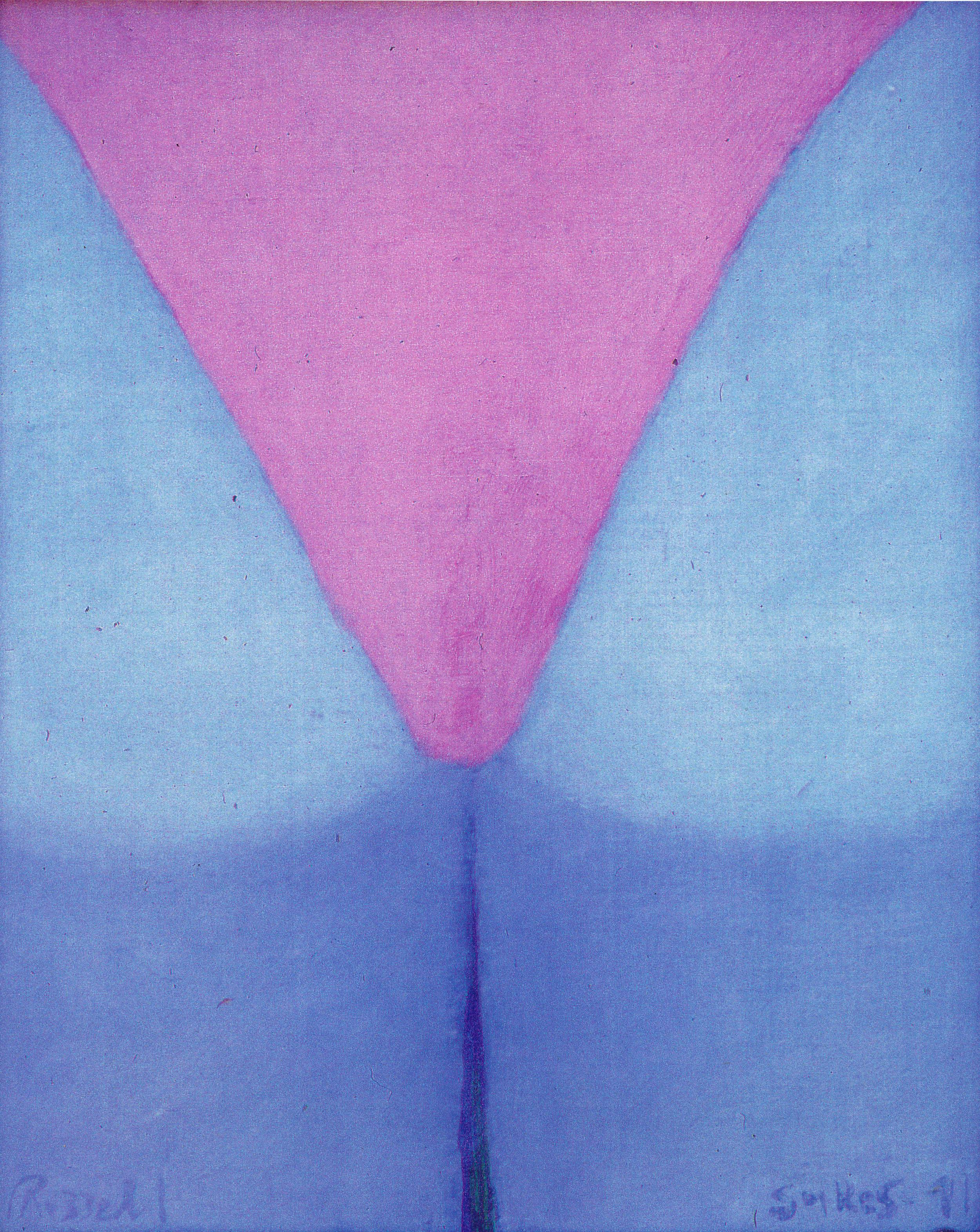 Derriere 1991.jpg