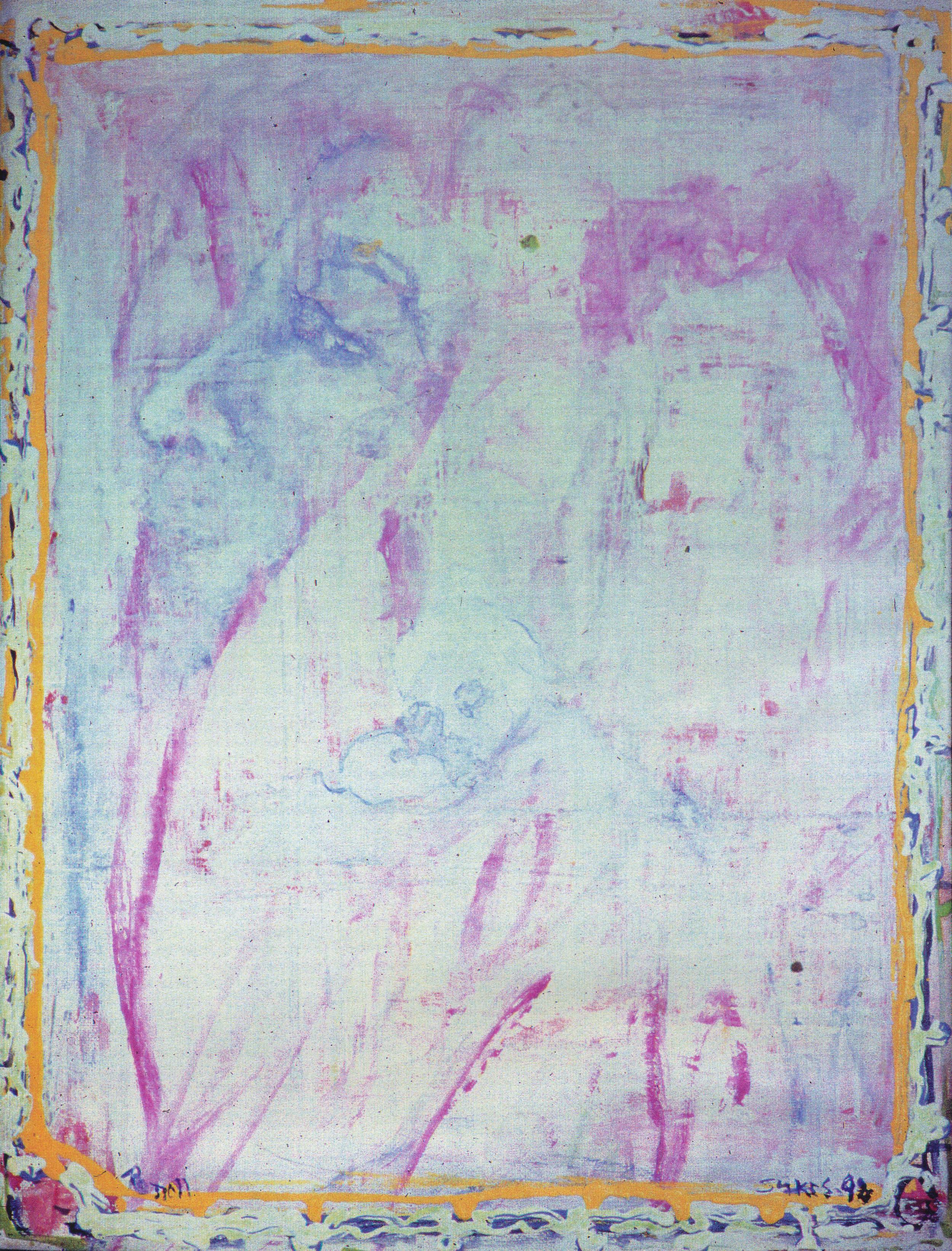 In Dream, 1992
