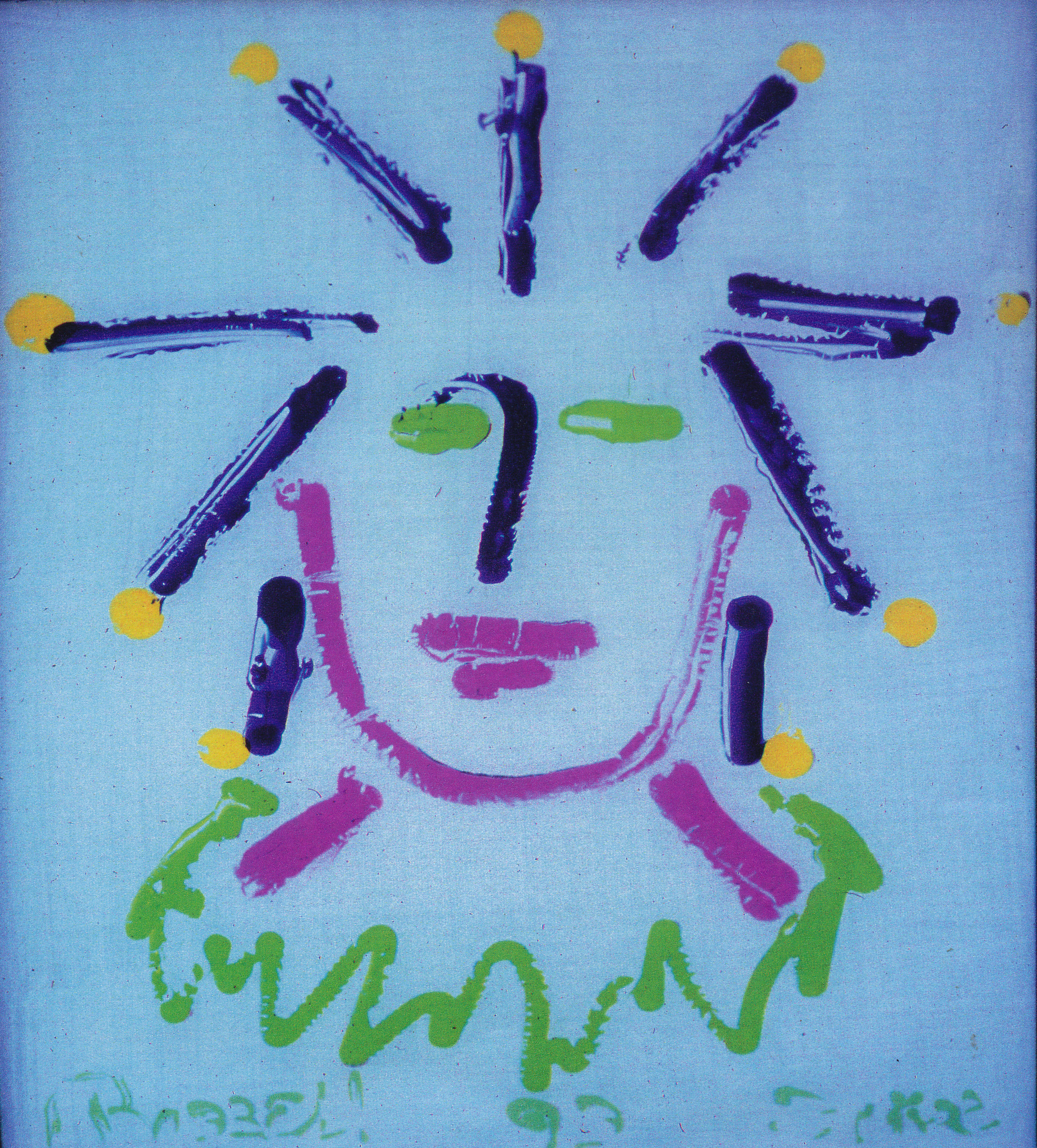 The Jester 2, 1993