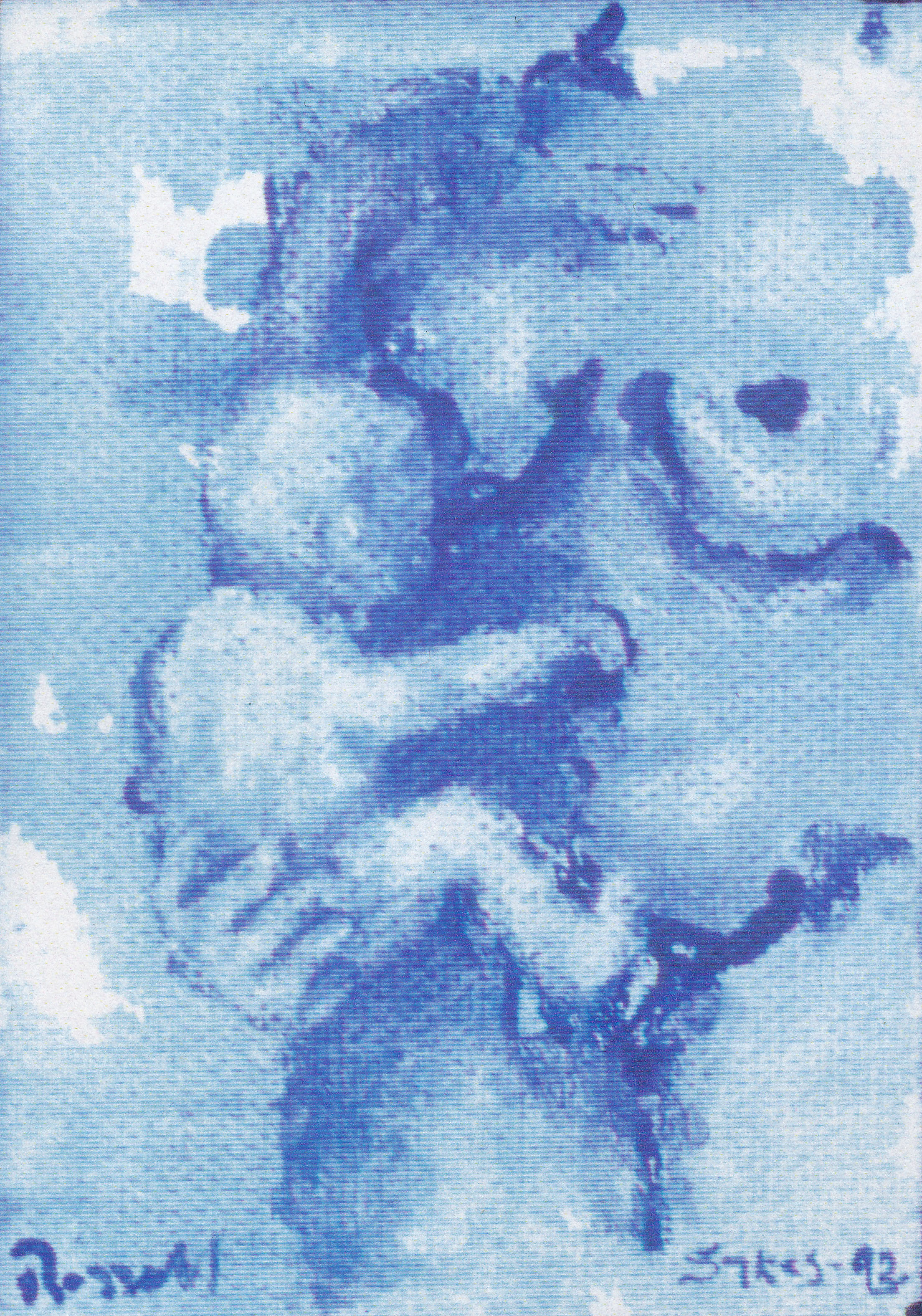 A Little Blue One, Mother and Child 1993