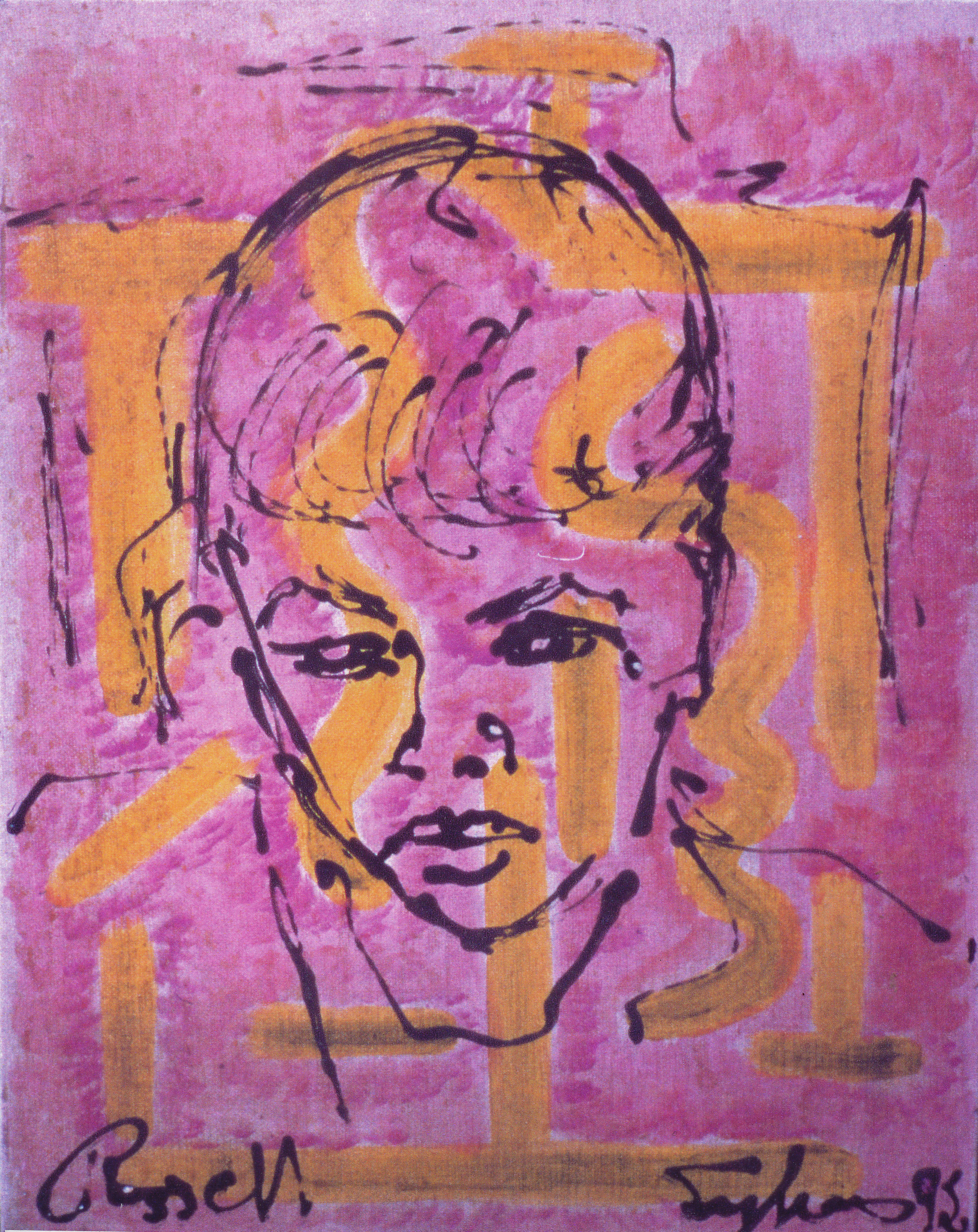 Image of a Young Girl 1992