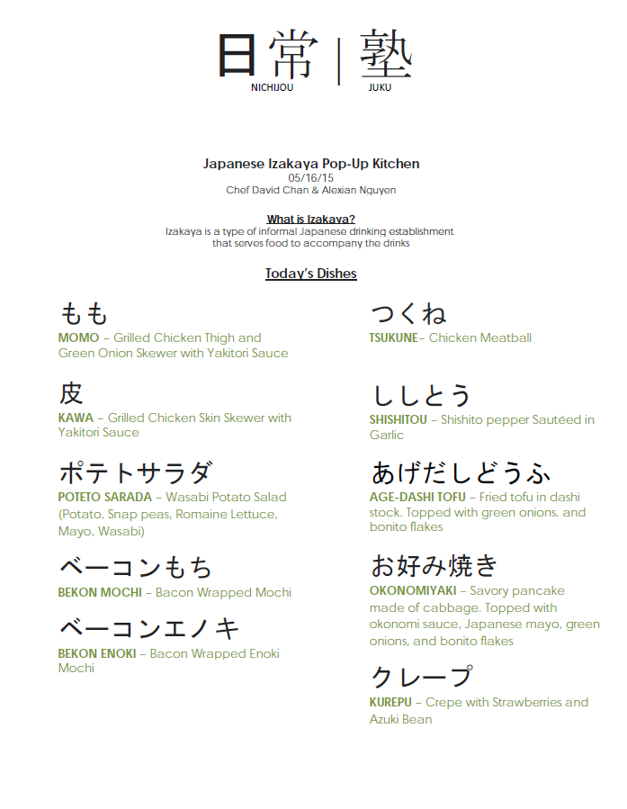 Nichijou Juku Menu - Written by Alexian Nguyen