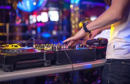 DJ playing in a Nightclub 450 Width x 290 Height.jpg