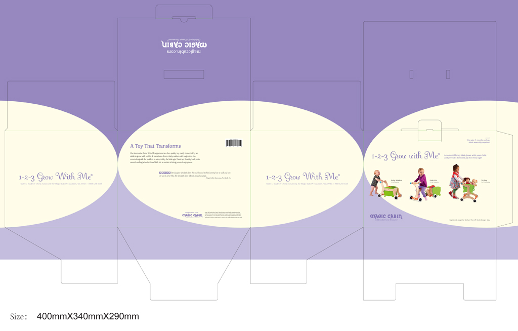 Collateral package design