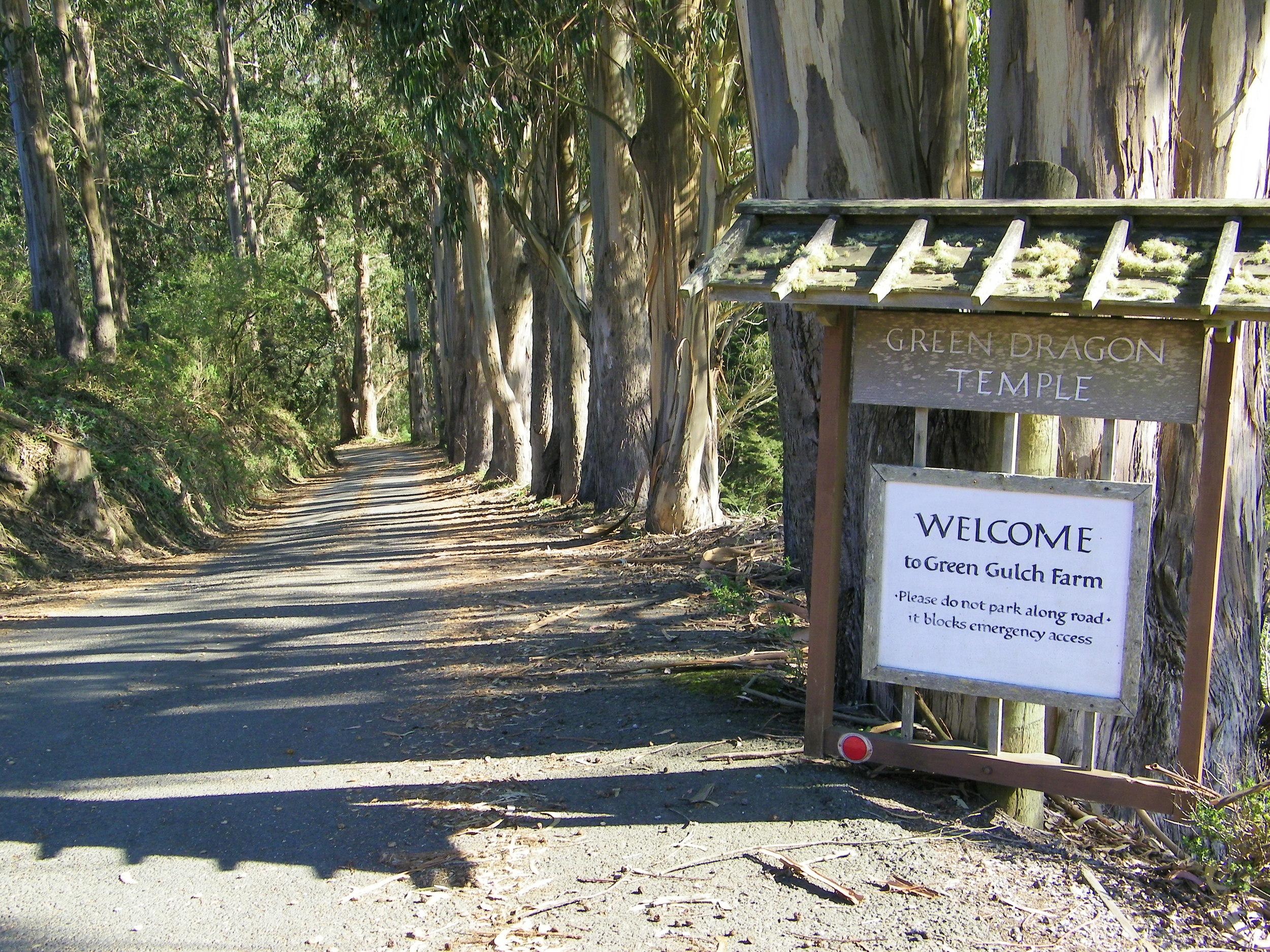 greengulch-farm-entrance.jpg