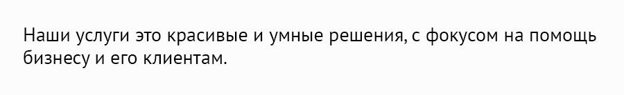 quote.jpg