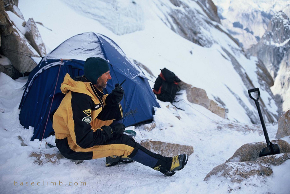Camp 2 Great Trango Tower Baseclimb 2
