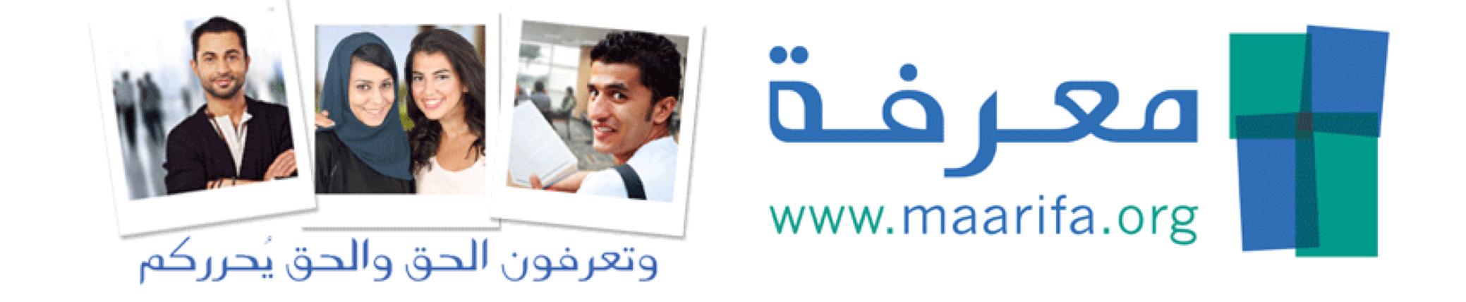 maarifa.org.png