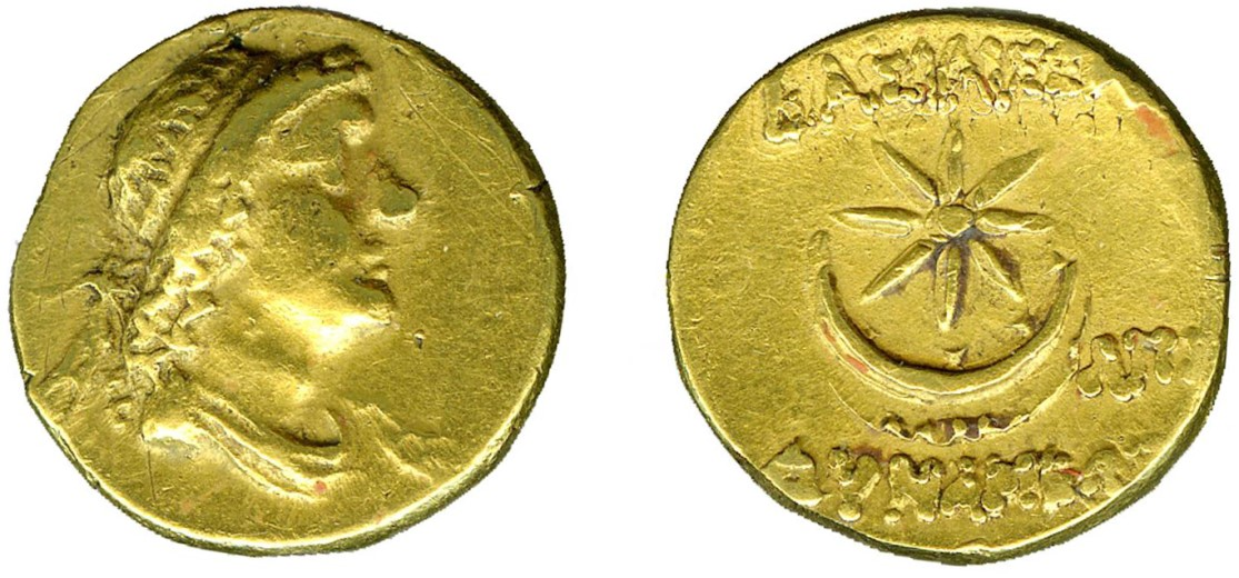 Dynamis Coin.jpg
