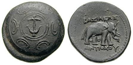 Elephant Coin - HL I 339-3a.jpg