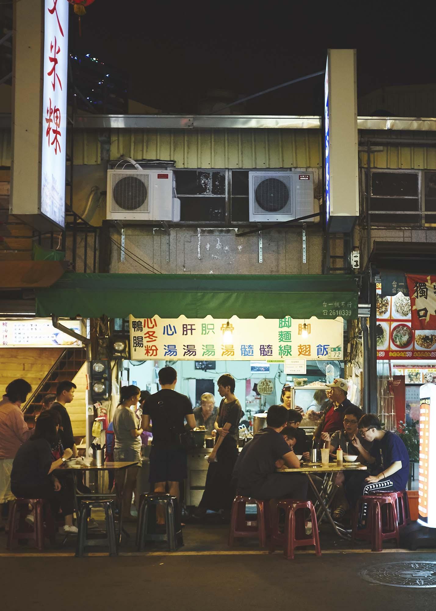 1711120 Taiwan 02295.jpg