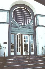Entrance CAPC.jpg