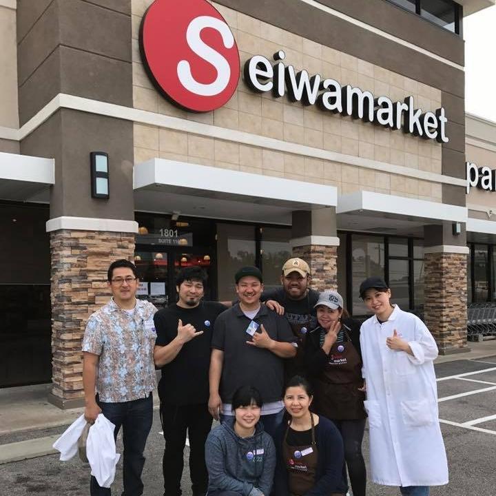 SeiwaMarketTeam.jpg