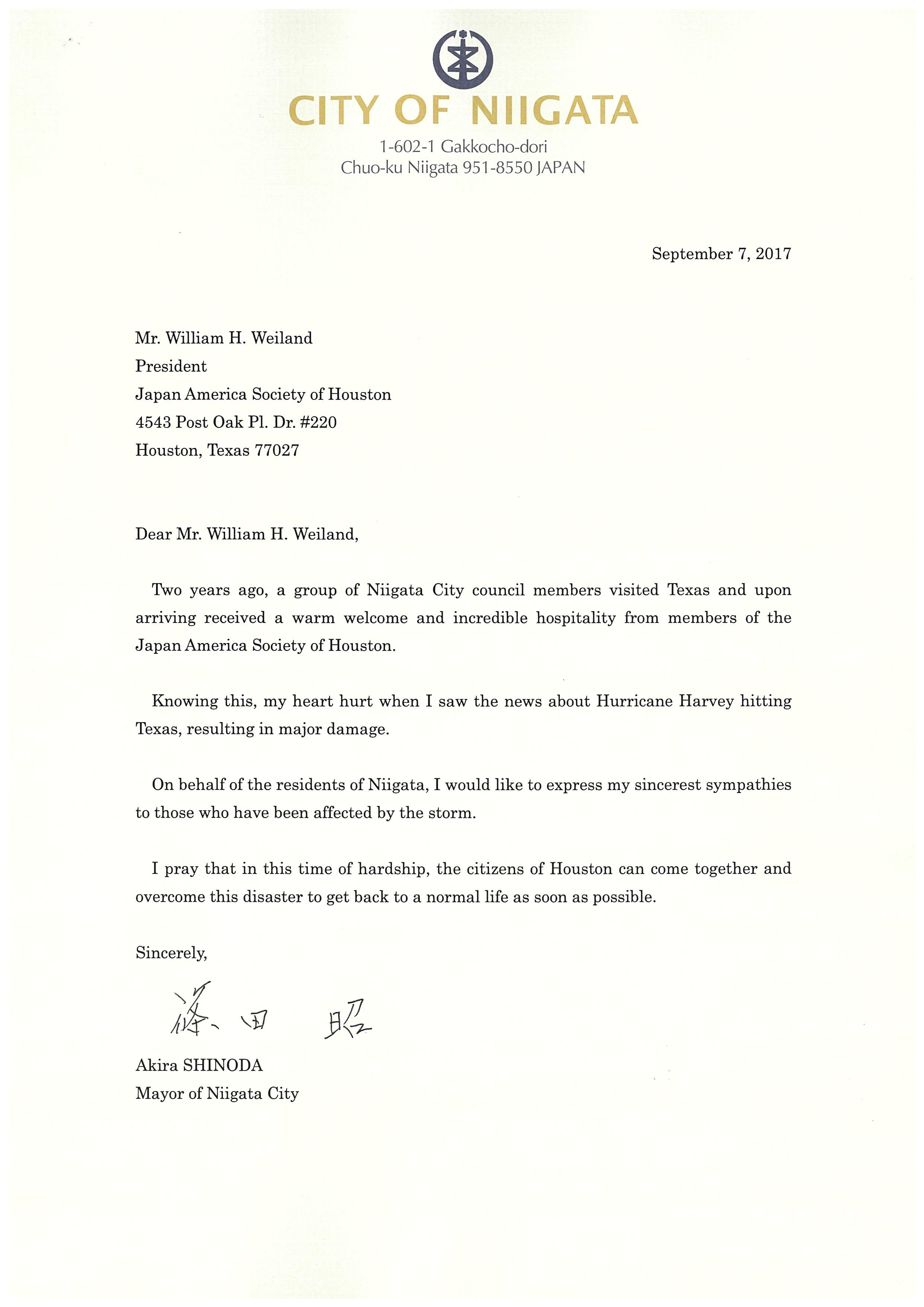 Letter for Japan America Society of Houston, Mr.Weiland-page-001.jpg